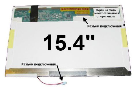 Матрица для Dell LATITUDE D810Inverter included