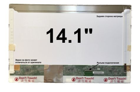 Матрица для Dell INSPIRON 1421Inverter Included